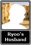 Ryoo's Unnamed Husband